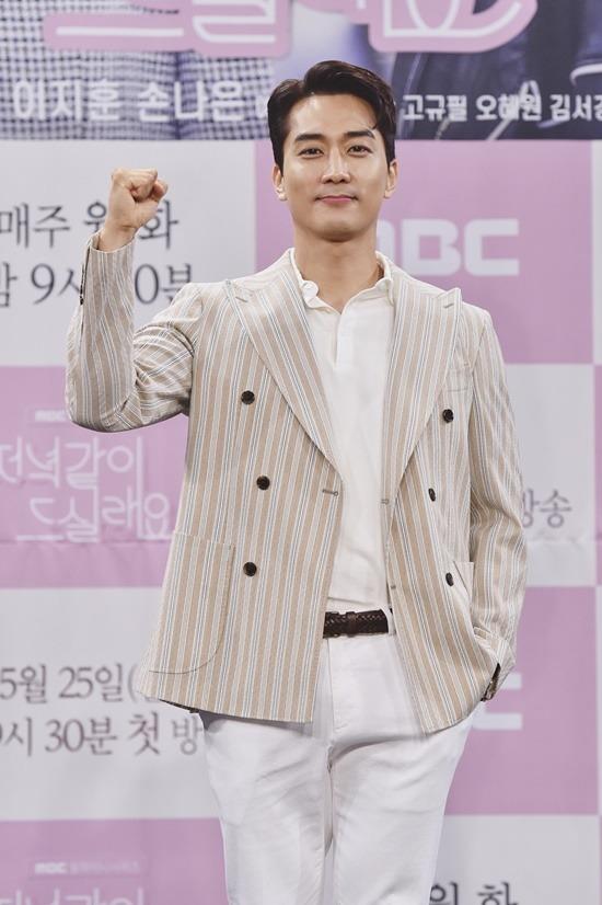 배우 송승헌이 저녁 같이 드실래요를 통해 다시 한번 멜로 연기에 나선다. /MBC 제공