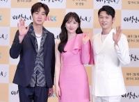 '요섹남' 정일우의 색다른 로맨스…'야식남녀' 25일 오픈 (종합)