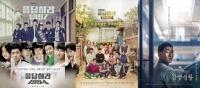 ['슬의생' 종영 D-DAY②] 연기 '베테랑'들과 함께한 '주 1회·시즌제'