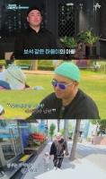 '아빠본색' 길, 가족공개와 자숙기간 고백에 극과 극 반응