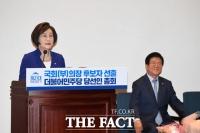 [TF포토] 여성 최초 국회부의장 오른 김상희 의원