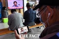 [TF포토] 스마트폰으로 이용수 할머니 기자회견 시청하는 시민
