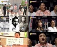 '선녀들' 김호중, 동학농민혁명 노래 '파랑새야' 열창 '눈길'