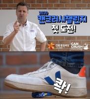 배하준 오비맥주 대표