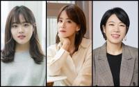 '아이(가제)', 김향기·류현경·염혜란 캐스팅…25일 크랭크인