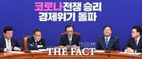 [TF사진관] '임기 마지막주 맞은 이해찬 대표'