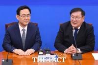 [TF초점] 21대 개원 앞둔 여야, '윤미향 파문' 샅바 싸움
