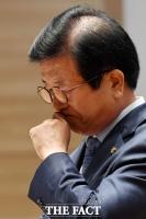[TF포토] 박병석, '민주당 떠날 생각에 울컥'