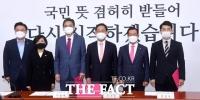 [TF사진관] 곽상도, 위안부 피해 진상규명 TF서