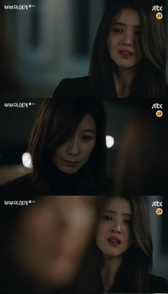 한소희는 부부의 세계에서 지선우 역을 맡은 김희애와 연기할 때 가장 어려운 점이 많았다고 말했다. /JTBC 부부의 세계 캡처