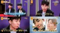 '물어보살' 박보검 닮은 고등학생, 악플 호소…사연은?