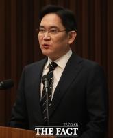 이재용, 검찰 비공개 출석…'불법 승계 의혹' 첫 조사