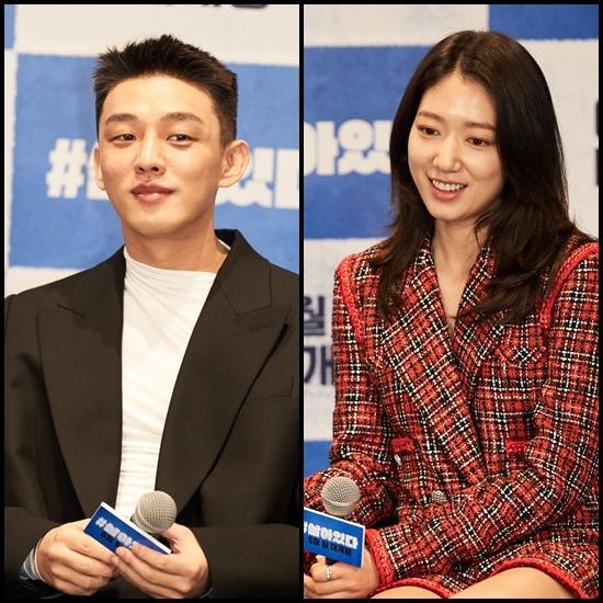 유아인(왼쪽)과 박신혜는 대등한 입장에서 아이디어를 주고 받으며 준우와 유빈 캐릭터를 완성시켰다. /롯데엔터테인먼트 제공
