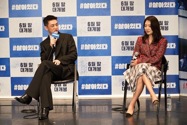 유아인과 박신혜는 #살아있다를 통해 첫 연기호흡을 맞추게 됐다. 박신혜는 유아인에 대해 맡은 캐릭터처럼 임기응변과 아이디어 순발력을 가지고 있다고 칭찬했다. /롯데엔터테인먼트 제공