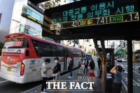 [TF포토] '대중교통 이용시 마스크 착용 의무화'
