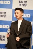 유아인의 '친근·파격' 변신…'#살아있다'(종합)
