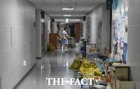 [TF사진관] '짐 빼는 의원실'