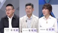 '쿨까당' 코로나 시대, 홈 카페 열풍…달고나 커피 인기 비결은? (영상)