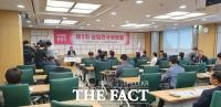 통합당, '김종인 비대위' 1차 상임전국위 관문 통과