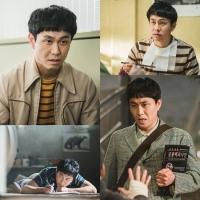 '사이코지만 괜찮아' 오정세 스틸 공개…순수의 '결정체'