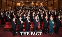 [TF포토] 많은 인파 모인 미래통합당 전국위원회