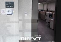 [TF사진관] 적막감 감도는 윤미향 당선자가 사용할 의원실
