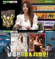 '비디오 스타' 설하윤, 남성잡지 모델로 두 번 발탁…군통령 실감