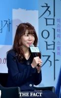 [TF초점] '침입자', '코로나 쇼크' 속 상업영화의 신호탄