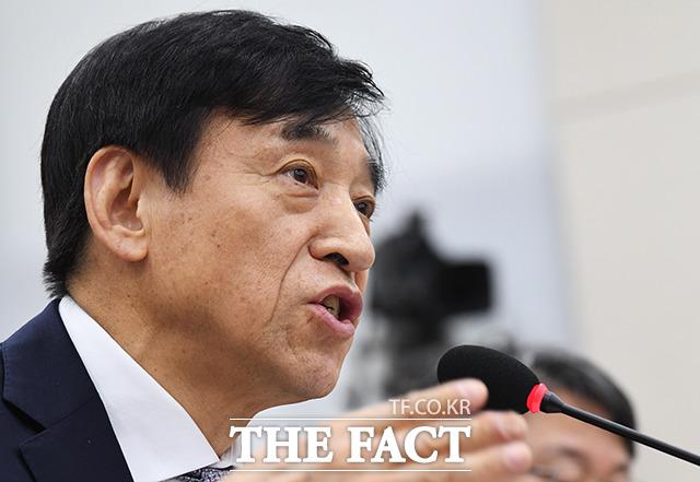 한국은행이 28일 기준금리를 0.50%로 내리기로 결정했다./더팩트 DB