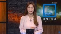 경동 '오너 3세' 손원락 부회장, 강서은 전 아나운서와 결혼설 '관심'