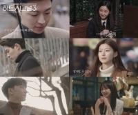 '하트시그널3' 시청률 1.9% 제자리 걸음…'반등 없었다'