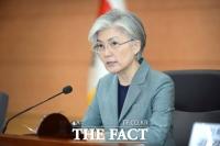 미·중 갈등 속에서 외교부 '전략조정회의' 개최