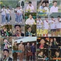'뽕숭아학당', 시청률 12.7%…수요일 예능 1위