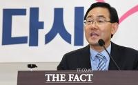 文대통령 만난 주호영