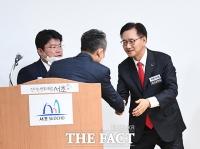 [TF포토] 포스코 건설, '신반포 21차 재건축 시공 업체 선정'