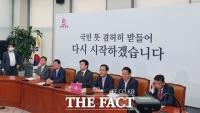통합당·한국당 합당 선포…주호영
