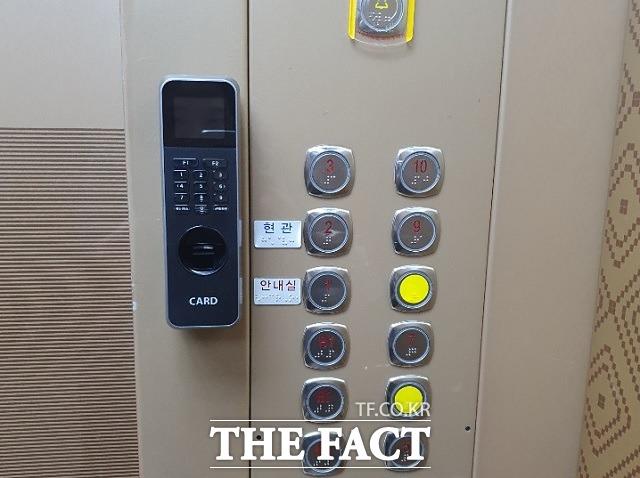 앞으로는 국회의원증, 공무원증, 국회줄입증, 방문증을 인식기에 터치해야 의원실 방문이 가능해진다. 각 층 승강기 내부와 비상계단 입구에 출입카드 리더기도 놓였다. /박숙현 기자