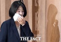 [TF포토] 긴 침묵 깨고 입 연 윤미향