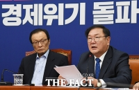 [TF포토] 모두발언 하는 김태년 원내대표