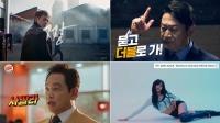 [밈의 챌린지②] '사딸라'부터 '깡'까지 밈으로 부활