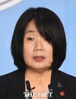 [TF포토] 윤미향, 잠행 열하루 만 정의연 의혹 해명