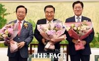 [TF포토] 퇴임하는 20대 국회의장단