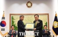 [TF포토] 감사패 받는 문희상 국회의장