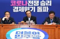 [TF사진관] 20대 국회 마지막 최고위원회의 주재하는 이해찬 대표