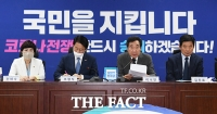 [TF포토] 코로나19국난극복위원회 회의 주재하는 이낙연