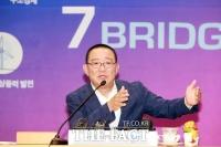 울산시장 선거 의혹 재판 '별건수사' 논란으로 시끌