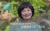 [TF확대경] 김혜영, '마이웨이' 특집서 '싱글벙글' 33년 추억의 눈물