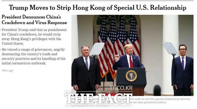 30일 오전 트럼프 대통령의 홍콩의 특별지위 박탈 소식을 전하고 있는 뉴욕 타임스./뉴욕 타임스