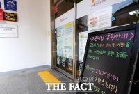 서울시, 어린이집 휴원 연장…긴급 보육은 제공