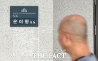 [TF포토] 530호 자리 잡은 윤미향 의원실